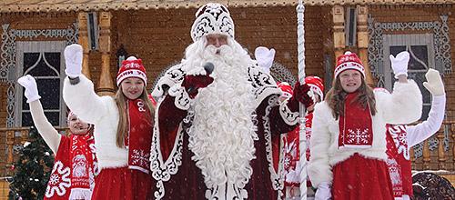 Ded Moroz Veliky Ustyg